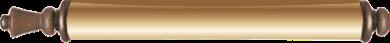 Дрвен свиток