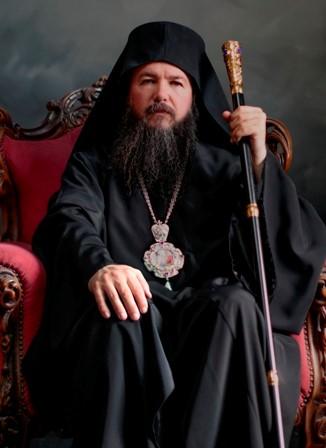 г. Григориј                          Митрополит                          Кумановско - осоговски